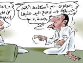 خطوات جادة فى السعودية لاستعادة الأراضى المتعدى عليها فى كاركاتير صحيفة الجزيرة