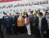 فيديو وصور.. وزيرة التضامن تطلق شارة البدء لاكبر قافلة إنسانية للقرى الأكثر احتياجا بالمنيا