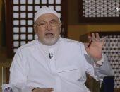 خالد الجندى: من يرى نفسه أفضل من الآخرين فإبليس إماما له فى الآخرة