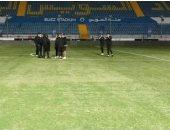 الزمالك يصل ملعب مواجهة نادى مصر ويعاين الملعب قبل موقعة الكأس