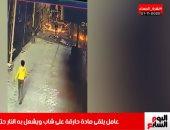 كواليس حرق شاب حتى الموت بشوارع كرداسة فى نشرة المساء بتليفزيون اليوم السابع