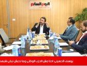 يوسف الحسينى لتلفزيون اليوم السابع: سنحقق فى أى مخالفات تخص المال السياسى داخل الحزب