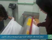"""""""صباح الخير يا مصر"""" يعرض تقريرا عن اتجاه الطلاب للتعليم الفنى أكثر من الثانوى"""