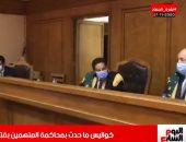 انهيار والد فتاة المعادى أمام المحكمة بنشرة الحصاد من تليفزيون اليوم السابع