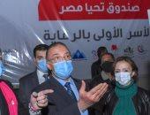 محافظ الإسكندرية : 37 ألف عبوة غذائية توفرها القافلة للأسر الأكثر إحتياجا بالإسكندرية