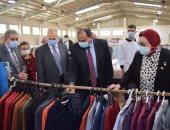 رئيس جامعة بنى سويف يفتتح المعرض الخيرى للملابس .. صور