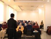 """""""البحوث الإسلامية"""" يعقد دورة تدريبية لواعظات الأزهر فى """"فن الإتيكيت"""".. صور"""