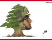 شجرة الأرز تتحول إلى جندى احتفالا بعيد استقلال لبنان فى كاريكاتير