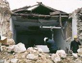 الذكرى الـ40 لأسوأ زلزال ضرب إيطاليا عام 1980.. أسقط 2914 قتيلا و8848 مصابا.. فيديو