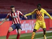 صدمة جديدة لـ برشلونة بإصابة عثمان ديمبيلي فى الكتف