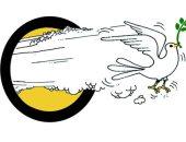 كاريكاتير عمانى يحتفل بذكرى العيد الوطنى و50 عاما فى سلام