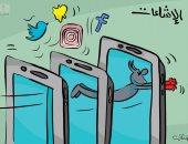 تداول الشائعات عبر منصات التواصل الاجتماعى فى كاريكاتير كويتى