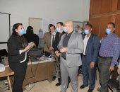 محافظ بنى سويف يتابع برنامج تطوير أداء العاملين بإدارات التخطيط.. صور