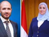 جامعة مصر للعلوم والتكنولوجيا تحتفل بتخريج الدفعة الثالثة من كلية التربية الخاصة بحضور وزير التضامن الاجتماعي