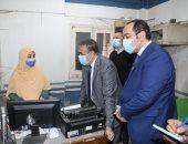 محافظ المنوفية يتفقد مكتب التأمينات الاجتماعية بشبين الكوم.. صور