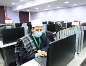 الأوقاف تعقد أول امتحان إلكترونى مميكن بالتعاون مع الجهاز المركزى للتنظيم والإدارة