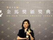 """""""أوسكار آسيا"""".. فيلمان من هونج كونج ينتقدان الصين يحصدان جوائز جولدن هورس"""