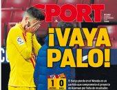 صحف إسبانيا تقسو على برشلونة بعد الهزيمة من أتلتيكو مدريد