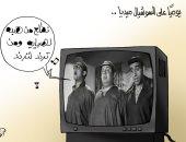هبدات وهريات السوشيال ميديا في كاريكاتير اليوم السابع