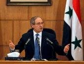وزير خارجية سوريا: نتواصل مع الدول الصديقة للمساعدة والدعم فى عودة النازحين للوطن