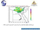 مركز التنبؤ بوزارة الرى ينشر خرائط الطقس كل 6 ساعات حتى الأربعاء المقبل