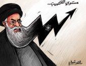 كاريكاتير صحيفة إماراتية يحذر من ارتفاع مستوى تخصيب اليورانيوم في إيران