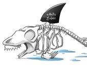 كاريكاتير صحيفة سعودية يحذر من انتشار الخطابات المؤدلجة