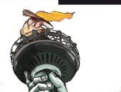 كاريكاتير اليوم.. شعلة تثمال الحرية في أمريكا مشتعلة لا تنطفئ
