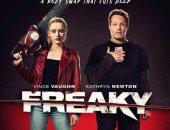 فيلم الرعب الكوميدى Freaky يحقق 14 مليون و900 ألف دولار حول العالم