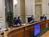 رئيس الوزراء يتابع برنامج الإصلاحات الهيكلية ذات الأولوية للاقتصاد
