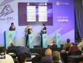 تعرف على جدول مباريات الدور الأول للدورى الممتاز موسم 2020 /2021