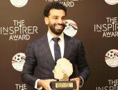 محمد صلاح يتوج بجائزة أفضل لاعب عربى فى استفتاء روسيا اليوم