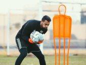 أحمد عادل يظهر فى مران الجونة استعدادًا للموسم الجديد.. صور