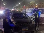 """""""أمن القاهرة"""" يشن حملة ليلية لإزالة الإشغالات في التجمع الخامس.. صور"""