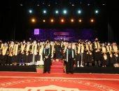 جامعة مصر تحتفل بتخريج ثالث دفعات كلية التربية الخاصة بحضور وزيرة التضامن.. صور