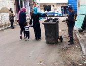 """رفع القمامة من الإسكندرية بمنطقة العجمى واتخاذ الإجراءات اللازمة """"صور"""""""
