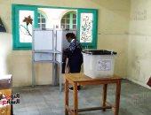 الإدارية العليا تقضى برفض 84 طعنا بالمرحلة الثانية لانتخابات النواب