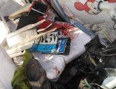 إصابة 7 في حادث تصادم سيارتين بقرية صالحجر ببسيون