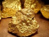 أخبار اقتصاد اليوم.. مد أجل إغلاق مزايدة البحث عن الذهب لـ15 مايو 2021