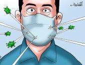 الكمامة سلاحك للوقاية من الإصابة بكورونا في كاريكاتير اليوم السابع