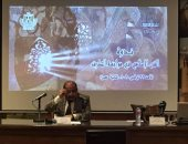 أثريون: الزخارف الإسلامية لم تعرف التطرف وتدل على سماحة الدين وقبول الآخر