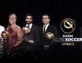 الأهلى ومحمد صلاح ينافسان عمالقة العالم على جوائز القرن الـ 21