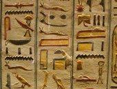 وسيم السيسى يثير الجدل حول أقدم نص هيروغليفى .. ما الحقيقة 3200 أم 5619؟