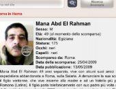 """""""مانا المصري وإخوته"""" القصة الكاملة لـ7 مصريين اختفوا في ظروف غامضة بإيطاليا"""