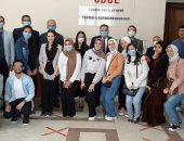 لقاء تعريفى مع الطلاب الفائزين بمنح الوكالة الأمريكية للتنمية الدولية بجامعة الإسكندرية