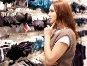 4 نصائح تساعدك فى اختيار حمالة صدر مناسبة دون الاضطرار للقياس