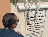 جهاز تعمير سيناء ينفذ مشروعات بقرية الروضة بقيمة 127 مليون جنيه