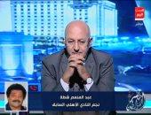 شطة: أحمد أحمد أقالنى و8 مديرين بالاتحاد الأفريقى دون ذنب وأجبرنا على عدم الشكوى