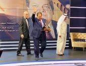 أبو العينين يتسلم جائزة فخر العرب 2020 كأحد أبرز الشخصيات المؤثرة في الاقتصاد والصناعة والمسؤولية الاجتماعية