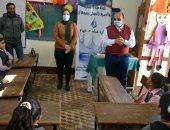 شركة مياه سوهاج تستهدف طلاب المدارس للتوعية بقضايا المياه.. صور
